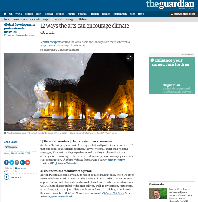 guardian arts climate change